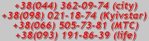 Image: Telephone number
