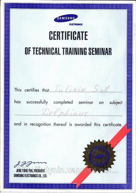 Изображение: Сертификат по ремонту мониторов Samsung.
