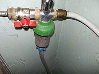 Зображення: Фільтр для пом'якшення води