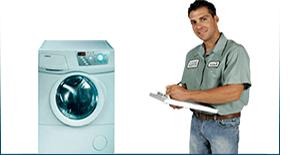Изображение: Стоимость  ремонта стиральной машины